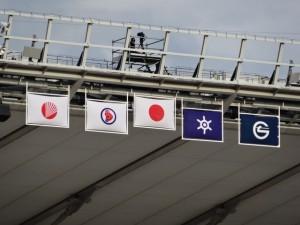 「スポーツのチカラで・・・ができる」~スポーツ祭東京が開幕!