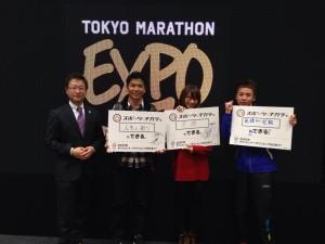 tokyoマラソンEXPO